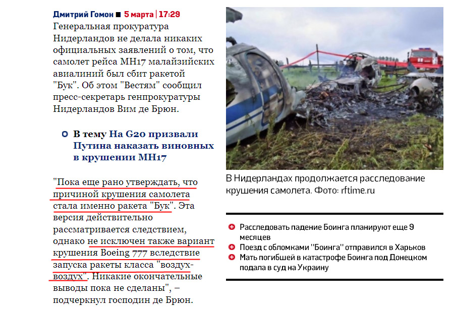 BoeingMH17-Crush
