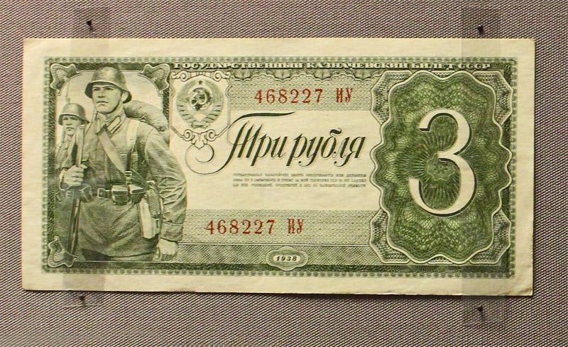 3_Rub_1938_USSR