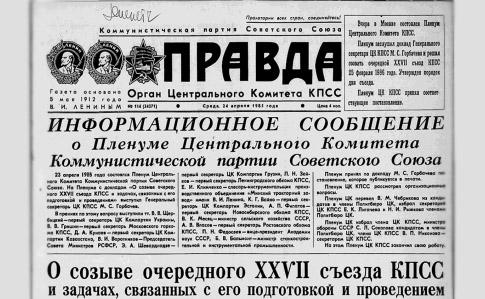 pravda_04-1985