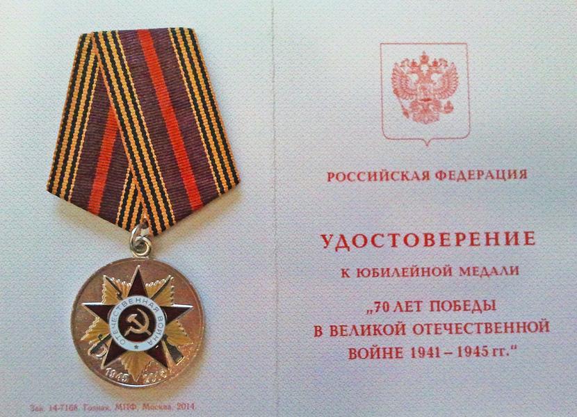 Medal70