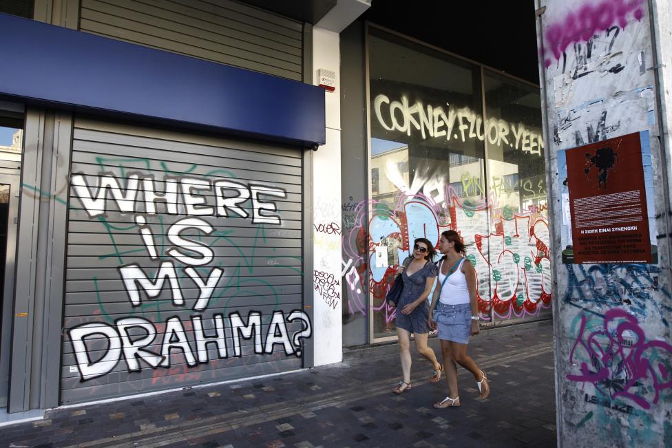 Drahma