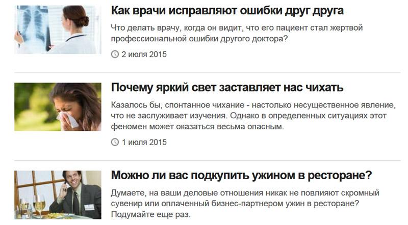 BBC_Rus