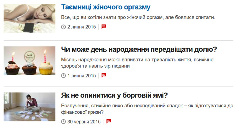 BBC_Ukr