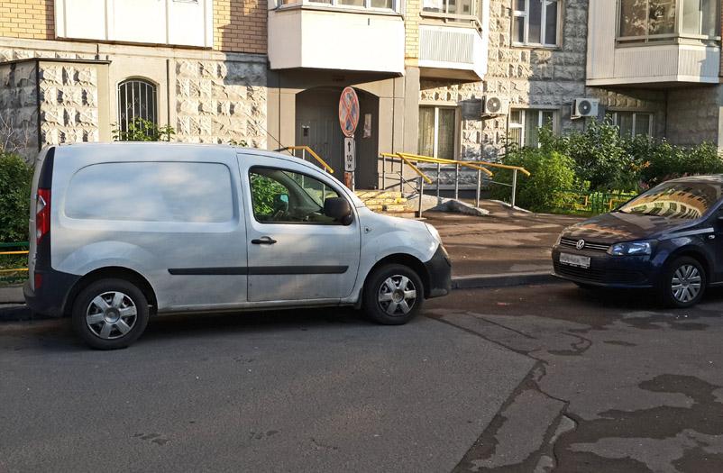 Auto_in_Yard6