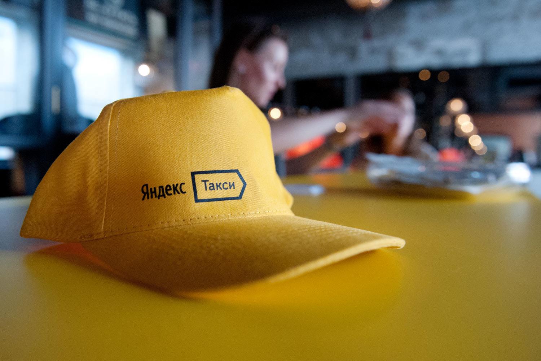YandexTaxi