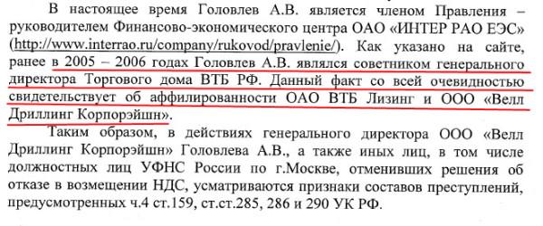 Заявление по НДС(1)