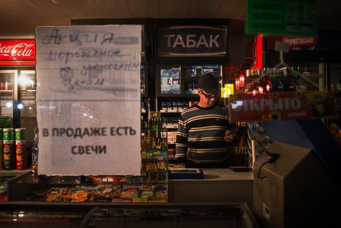 YaltaDark2