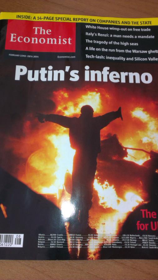 Во всем виноват Путин