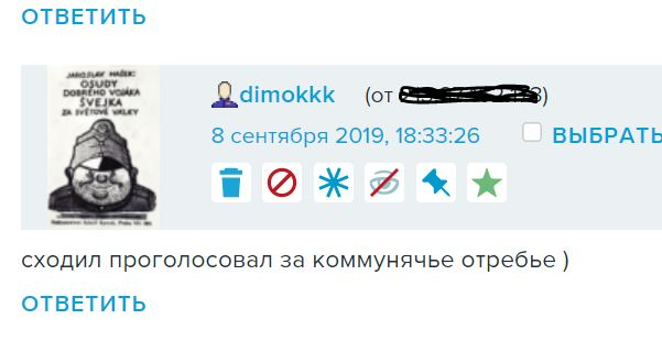 Сияние Навального