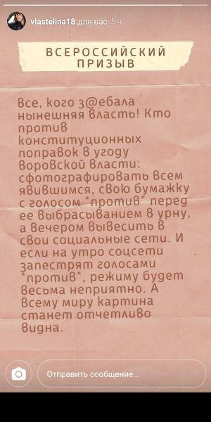 Я помогу Навальному принять решение