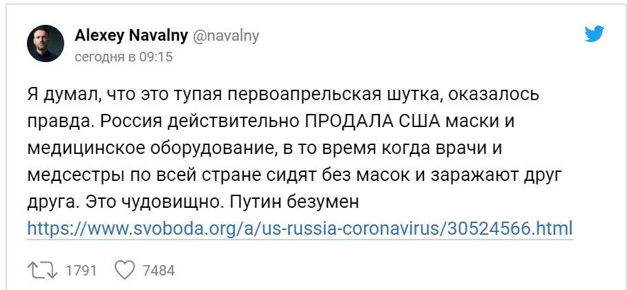 Как Путин и Собянин наживаются на трупах