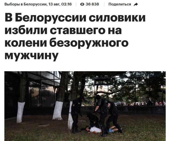 Белоруссия. Зверства карателей против народа продолжаются