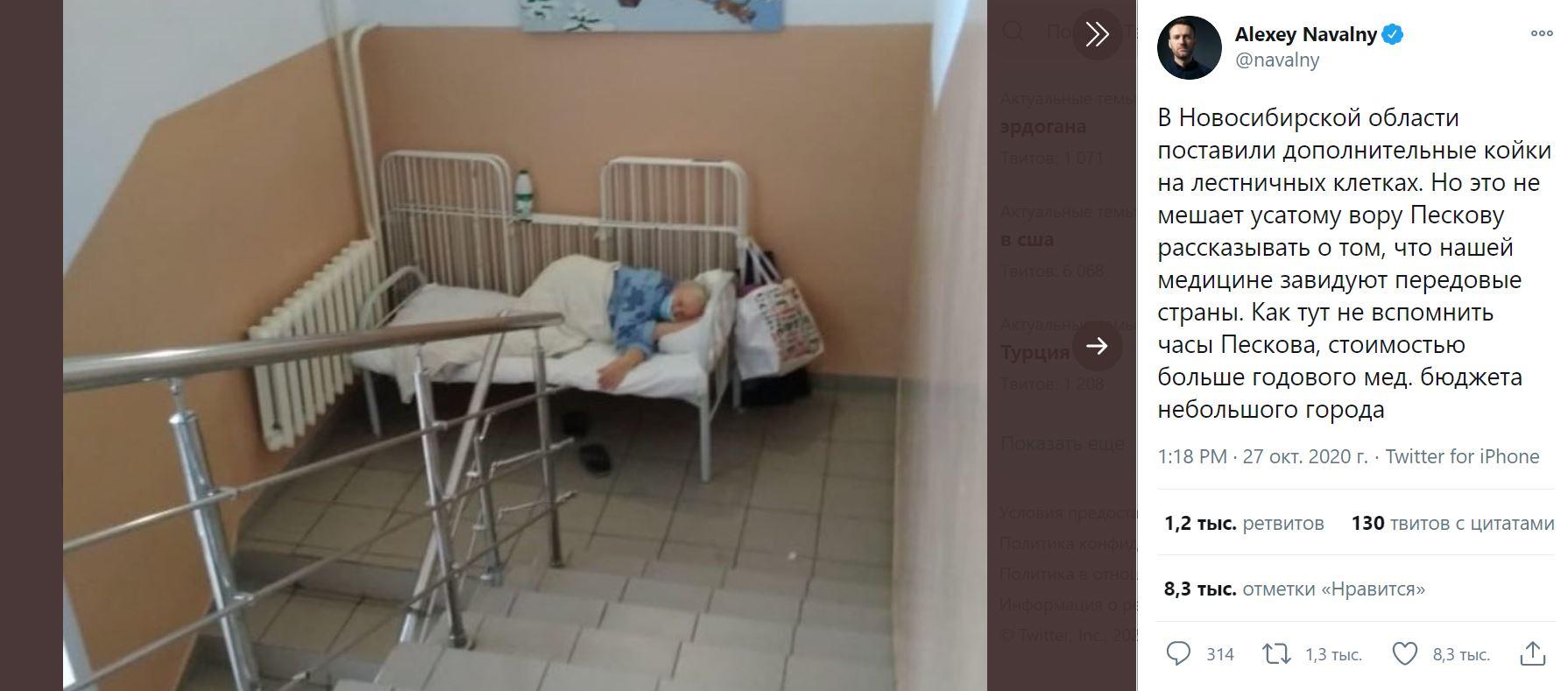 https://ic.pics.livejournal.com/a_nikonov/9673245/1595176/1595176_original.jpg