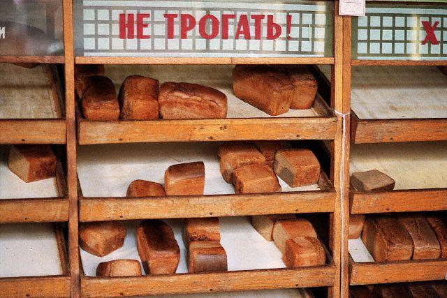 1991-bread