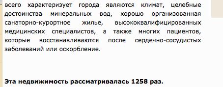 Снимок экрана 2013-01-20 в 1.33.02
