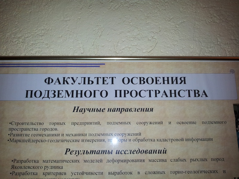 20130223_130529