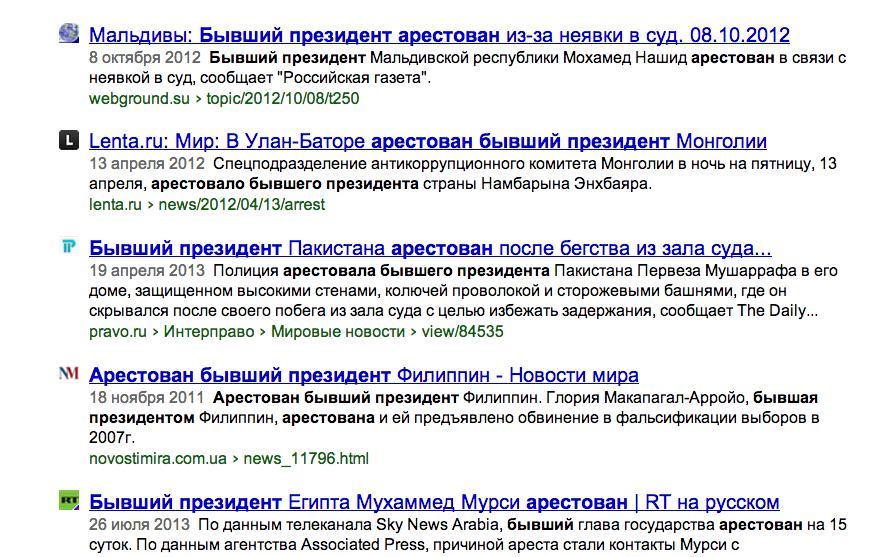 Снимок экрана 2013-09-28 в 10.10.01