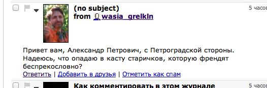 Снимок экрана 2013-09-29 в 22.31.56