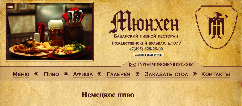 Снимок экрана 2013-10-29 в 1.12.50