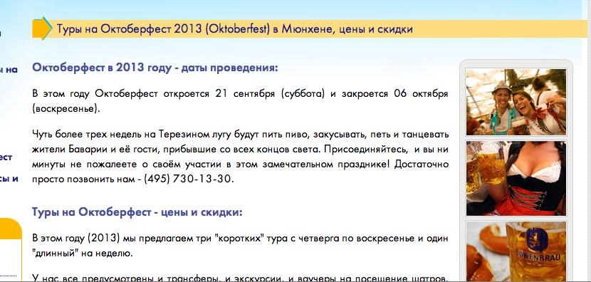Снимок экрана 2013-10-29 в 1.19.04
