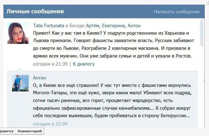 Снимок экрана 2014-03-07 в 0.03.24