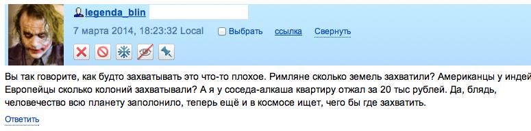 Снимок экрана 2014-03-07 в 18.26.01