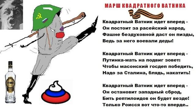 Наблюдателей ОБСЕ в третий раз не пустили в Крым: российские боевики остановили делегацию выстрелами - Цензор.НЕТ 2680