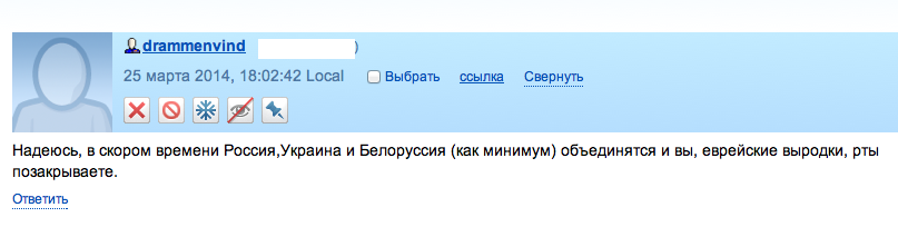 Снимок экрана 2014-03-25 в 18.25.02