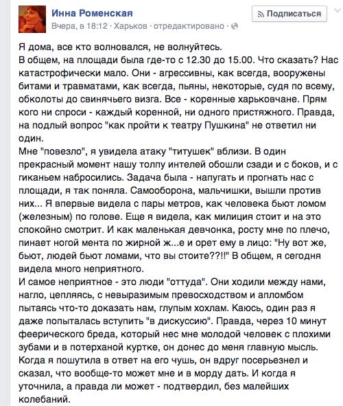 Снимок экрана 2014-04-08 в 19.36.34
