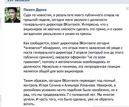 Снимок экрана 2014-04-21 в 21.36.40