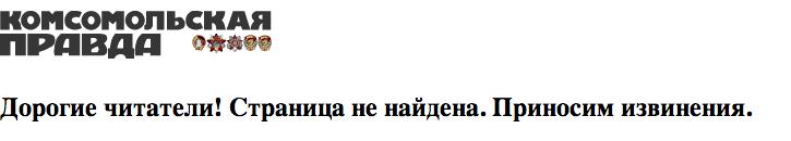 Снимок экрана 2014-04-28 в 9.26.05