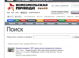 Снимок экрана 2014-04-28 в 9.30.51