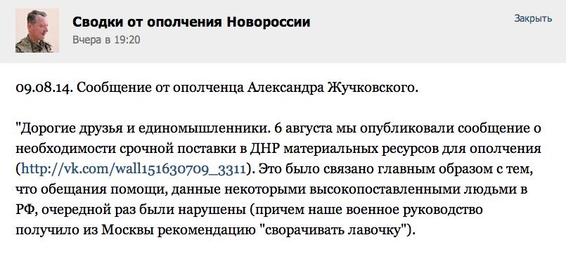 Снимок экрана 2014-08-10 в 1.23.02