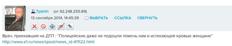 Снимок экрана 2014-09-13 в 22.50.55