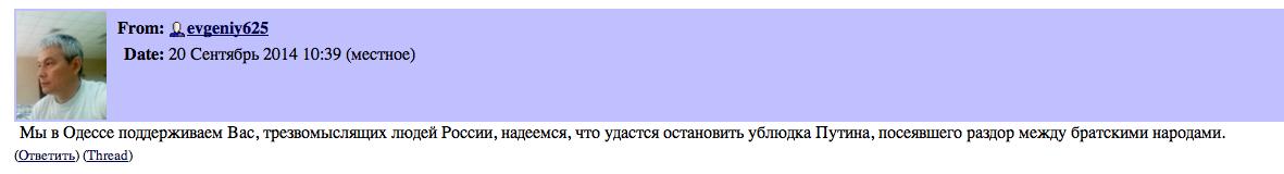 Снимок экрана 2014-09-20 в 21.22.13