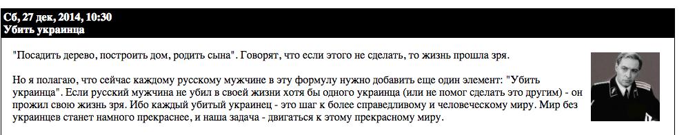 Снимок экрана 2015-01-05 в 19.43.25