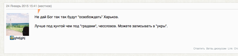Снимок экрана 2015-01-24 в 22.09.11