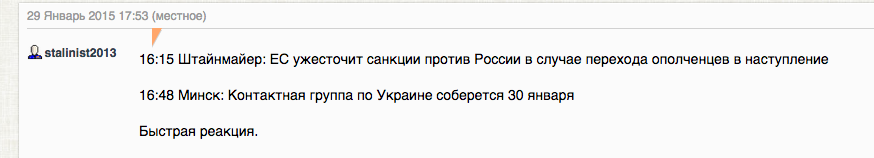 Снимок экрана 2015-01-29 в 19.59.29