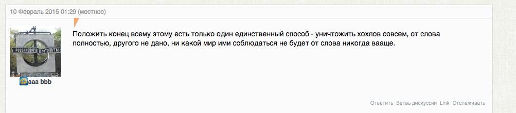 Снимок экрана 2015-02-10 в 3.02.47