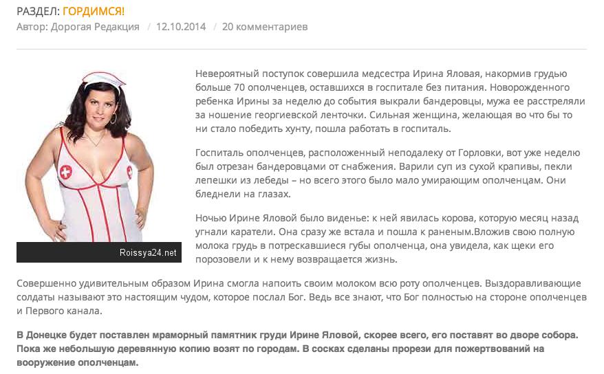"""Украинские воины уничтожили группу боевиков в районе Станицы Луганской и тайник с оружием противника возле Раевки, - ОК """"Север"""" - Цензор.НЕТ 5770"""