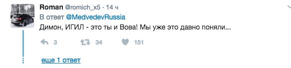 В день убийства Вороненков шел на встречу со своим московским водителем Тихонькиным, который  мог действовать под контролем спецслужб РФ, - журналист - Цензор.НЕТ 5338
