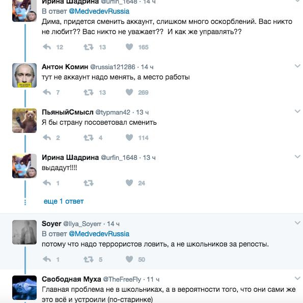 В день убийства Вороненков шел на встречу со своим московским водителем Тихонькиным, который  мог действовать под контролем спецслужб РФ, - журналист - Цензор.НЕТ 8788