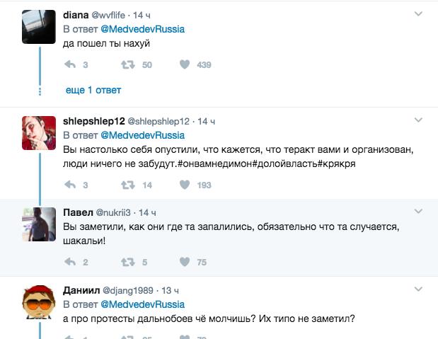 В день убийства Вороненков шел на встречу со своим московским водителем Тихонькиным, который  мог действовать под контролем спецслужб РФ, - журналист - Цензор.НЕТ 9008