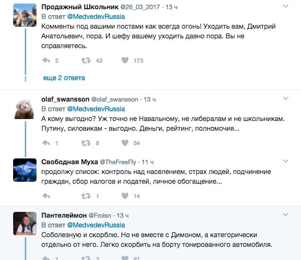 В день убийства Вороненков шел на встречу со своим московским водителем Тихонькиным, который  мог действовать под контролем спецслужб РФ, - журналист - Цензор.НЕТ 6668