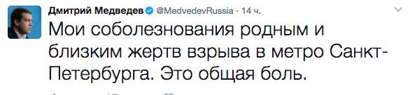 В день убийства Вороненков шел на встречу со своим московским водителем Тихонькиным, который  мог действовать под контролем спецслужб РФ, - журналист - Цензор.НЕТ 3