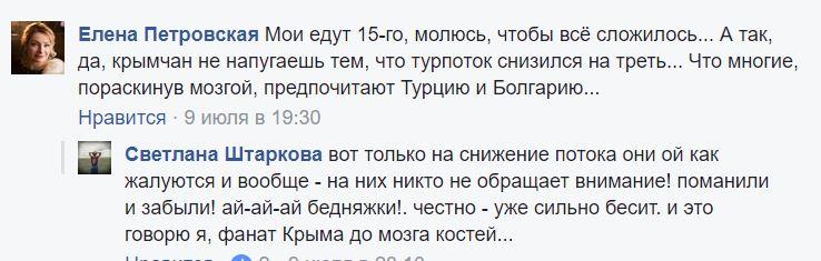 http://a-nikonov.livejournal.com/