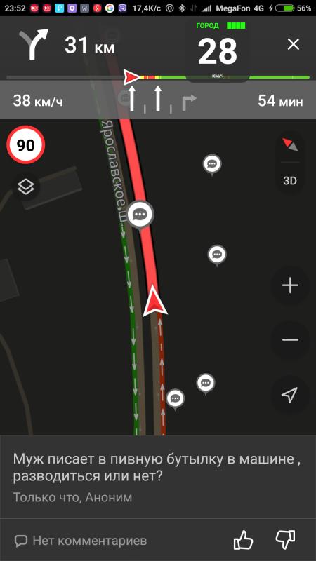 Screenshot_2017-08-18-23-52-41_ru.yandex.yandexmaps.png