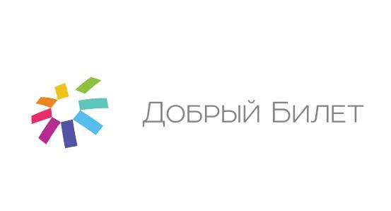 лого добрый билет