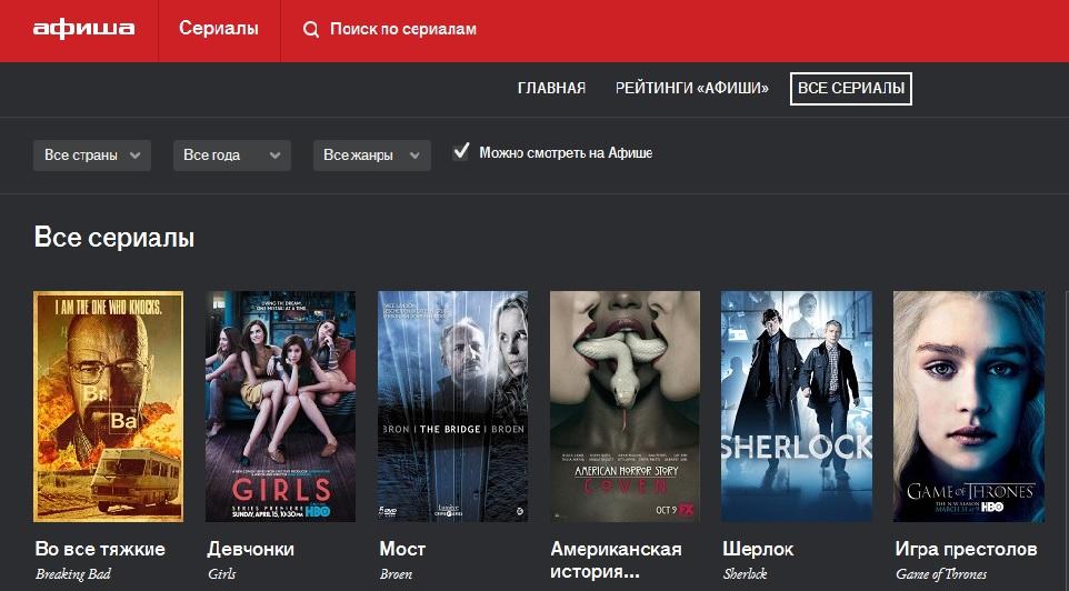 show.afisha.ru