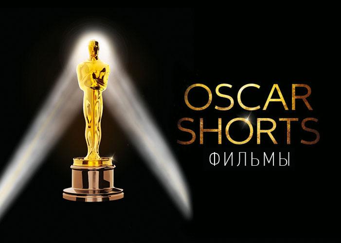 os_films_main